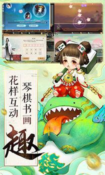 轩辕剑龙舞云山-1